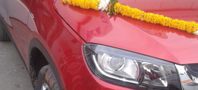 2016 New Maruti Vitara first look in my city